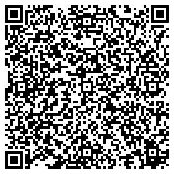 QR-код с контактной информацией организации ТРАНСЛИТА