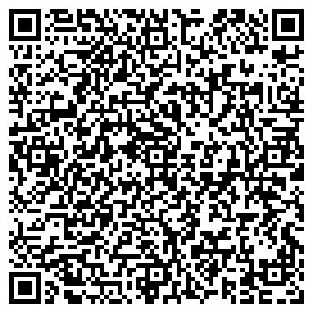 QR-код с контактной информацией организации ТОО Мира Аманкулова