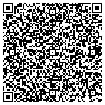 QR-код с контактной информацией организации КАЗАХАВТОДОР РГП, ПАВЛОДАРСКИЙ ФИЛИАЛ