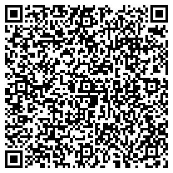 QR-код с контактной информацией организации МИТИНОГРАД