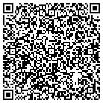QR-код с контактной информацией организации ПРОФЭКСПЕРТ