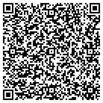 QR-код с контактной информацией организации ООО Жилсервис-64 Саратов и Энгельс