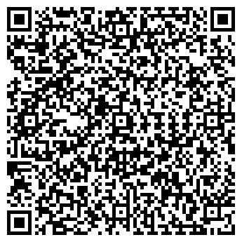 QR-код с контактной информацией организации КАЗАХСТАН ТОО