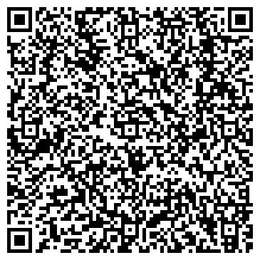 """QR-код с контактной информацией организации ООО Завод лестниц """"Арлес"""""""