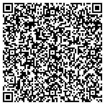 QR-код с контактной информацией организации ТОО Asian-Cargo Link
