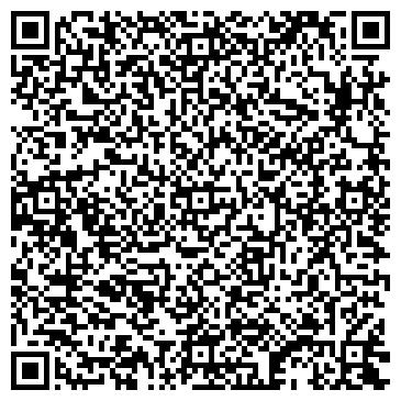 QR-код с контактной информацией организации ООО Отель «Белгравия»