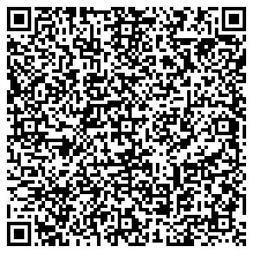 QR-код с контактной информацией организации ООО Управляющая компания «Кристалл»