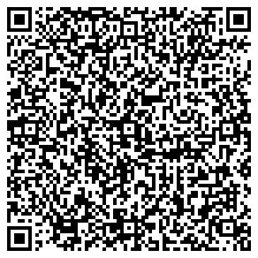 QR-код с контактной информацией организации ООО Олимп. Холдинговая управляющая компания