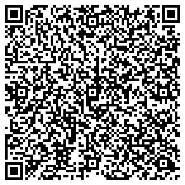 QR-код с контактной информацией организации ООО Прима Телеком