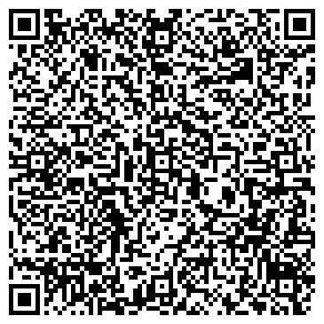 """QR-код с контактной информацией организации ТОО ТОО """"Астана Строй Групп"""""""