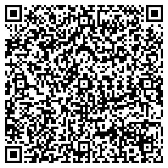 QR-код с контактной информацией организации НОГИНСКТРАСТИНВЕСТ, ОАО