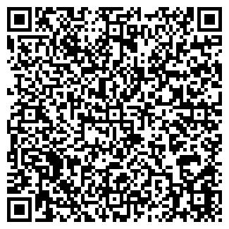 QR-код с контактной информацией организации МУП НПТО ЖКХ