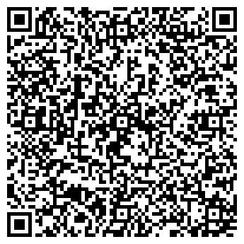 QR-код с контактной информацией организации Техническая служба № 2