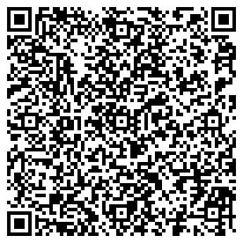 QR-код с контактной информацией организации ТОО Фирма КазметЭкспо