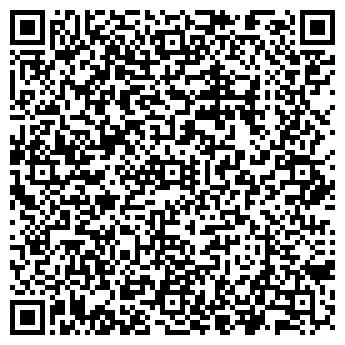 QR-код с контактной информацией организации Техническая служба № 3