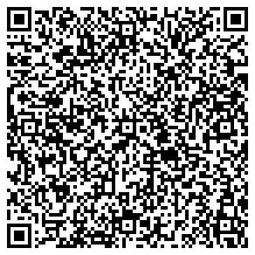 QR-код с контактной информацией организации КАМАЛ ТРАСТОВАЯ КОМПАНИЯ ТОО