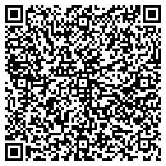 QR-код с контактной информацией организации Участок Боровково