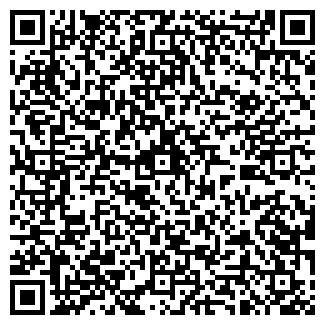 QR-код с контактной информацией организации МУП ХРАПУНОВО