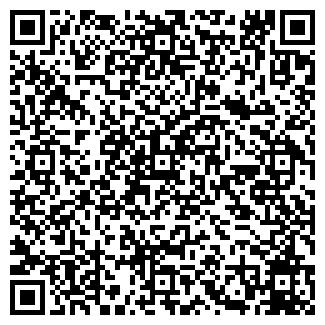 QR-код с контактной информацией организации МУП ЭОКС
