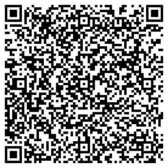 QR-код с контактной информацией организации ООО Коллекционер