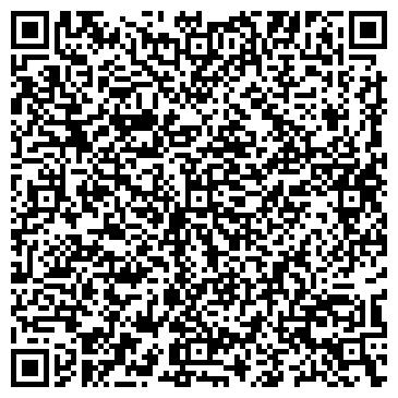 QR-код с контактной информацией организации ИНЖСЕРВИС-АЛЬЯНС
