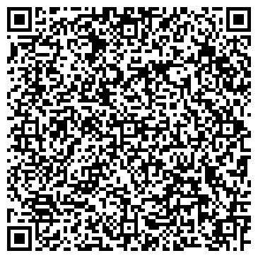QR-код с контактной информацией организации ТОО КАМАЛ-КОНСАЛТИНГ