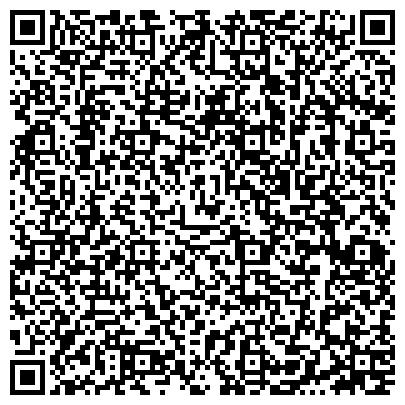 """QR-код с контактной информацией организации ООО Туристическая компания """"На чемоданах"""""""