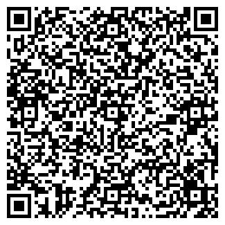 QR-код с контактной информацией организации НОВЫЙ ВЕК+, ООО
