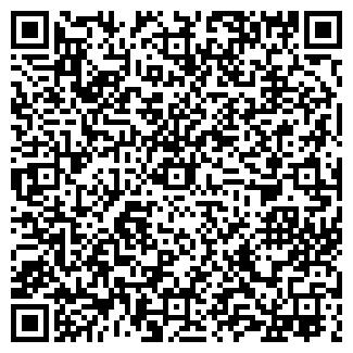 QR-код с контактной информацией организации АТЛАНТ И К