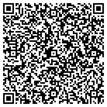 QR-код с контактной информацией организации СТРОЙКОМПЛЕКС