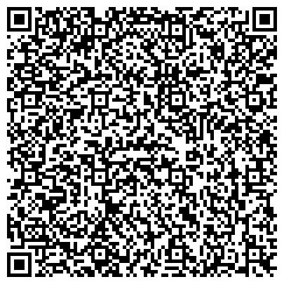 """QR-код с контактной информацией организации ООО Дегтярский металлургический завод """"АВАЛДА"""""""