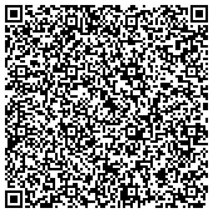 QR-код с контактной информацией организации Благотворительный фонд поддержки детей с особенностями развития «Я есть!»