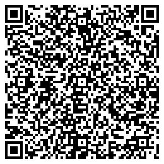 QR-код с контактной информацией организации КАМЕНА