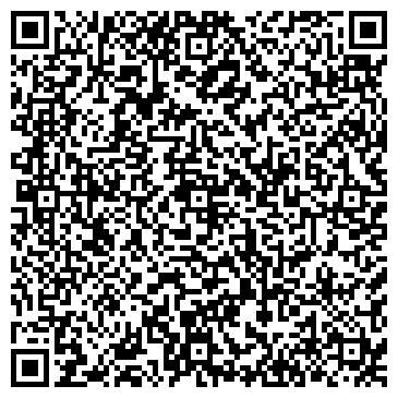QR-код с контактной информацией организации ООО УралКаменьСнаб