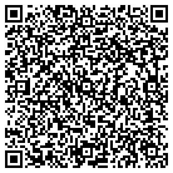 QR-код с контактной информацией организации ООО ЛИНИЯ КОМФОРТА