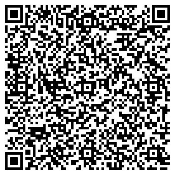 QR-код с контактной информацией организации ДОБЕРМАН