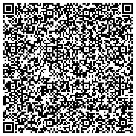 QR-код с контактной информацией организации АНО Центр социальной поддержки семей, находящихся в трудной жизненной ситуации «Возможность»