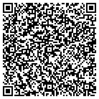QR-код с контактной информацией организации Е.К.АРТБЮРО