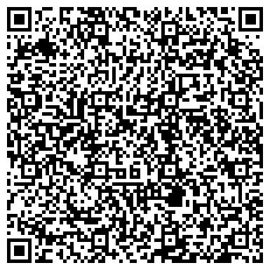 QR-код с контактной информацией организации ВОСТОЧНАЯ ГАЛЕРЕЯ