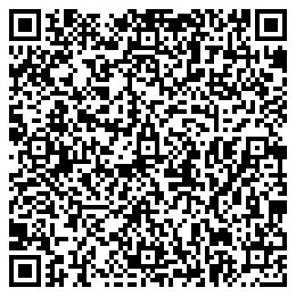 QR-код с контактной информацией организации М'АРС