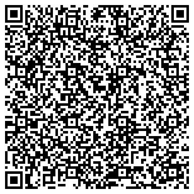 """QR-код с контактной информацией организации ООО Агентство недвижимости """"РИЭЛТ67"""""""