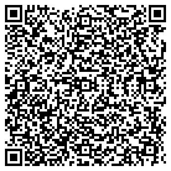 QR-код с контактной информацией организации ООО Трускавец.Online