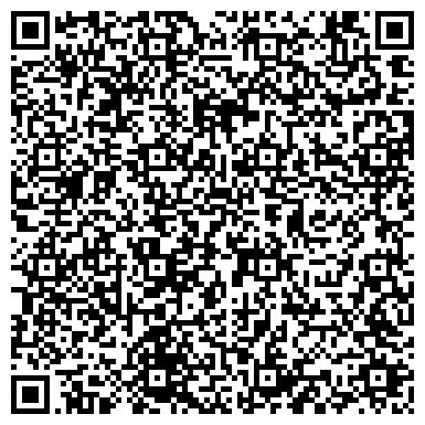 """QR-код с контактной информацией организации ООО Агентство интернет маркетинга """"Web - ufa"""""""