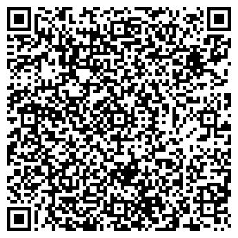 QR-код с контактной информацией организации УСПЕНСКАЯ ЦЕРКОВЬ
