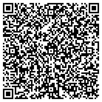 QR-код с контактной информацией организации ХРАМ КРЕЩЕНИЯ ГОСПОДНЯ