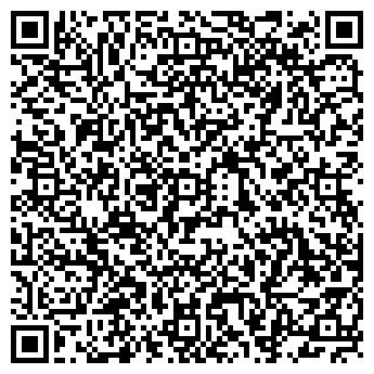 QR-код с контактной информацией организации КОНТРАСТ ДИЗАЙН ТОО