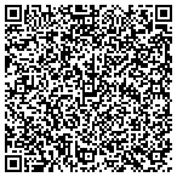 QR-код с контактной информацией организации ООО Учет и Налоги