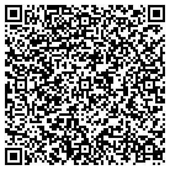 QR-код с контактной информацией организации ЛО'КО-ПАРК