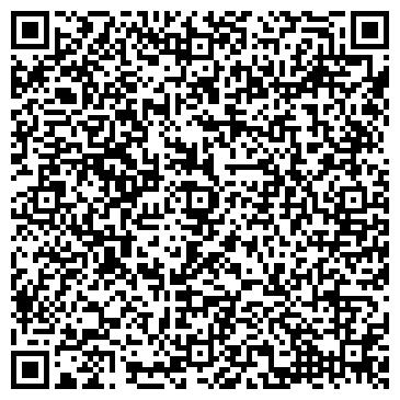 QR-код с контактной информацией организации ООО Ремонт телевизоров в Самаре