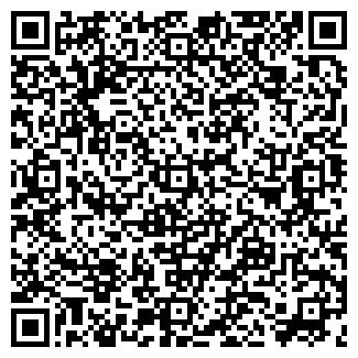 QR-код с контактной информацией организации ТАКСИ-ДОМ